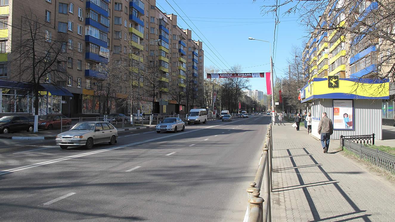 ukr-flag3