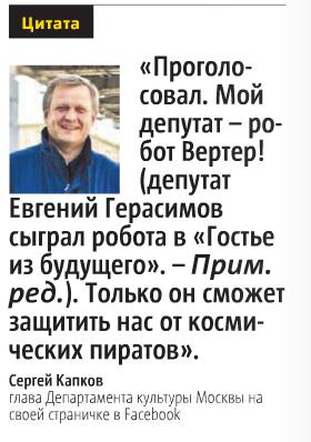 metro15-09-14-page2
