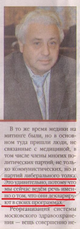 pechatnikov-mudilo