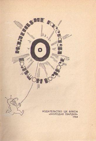 book1964-1
