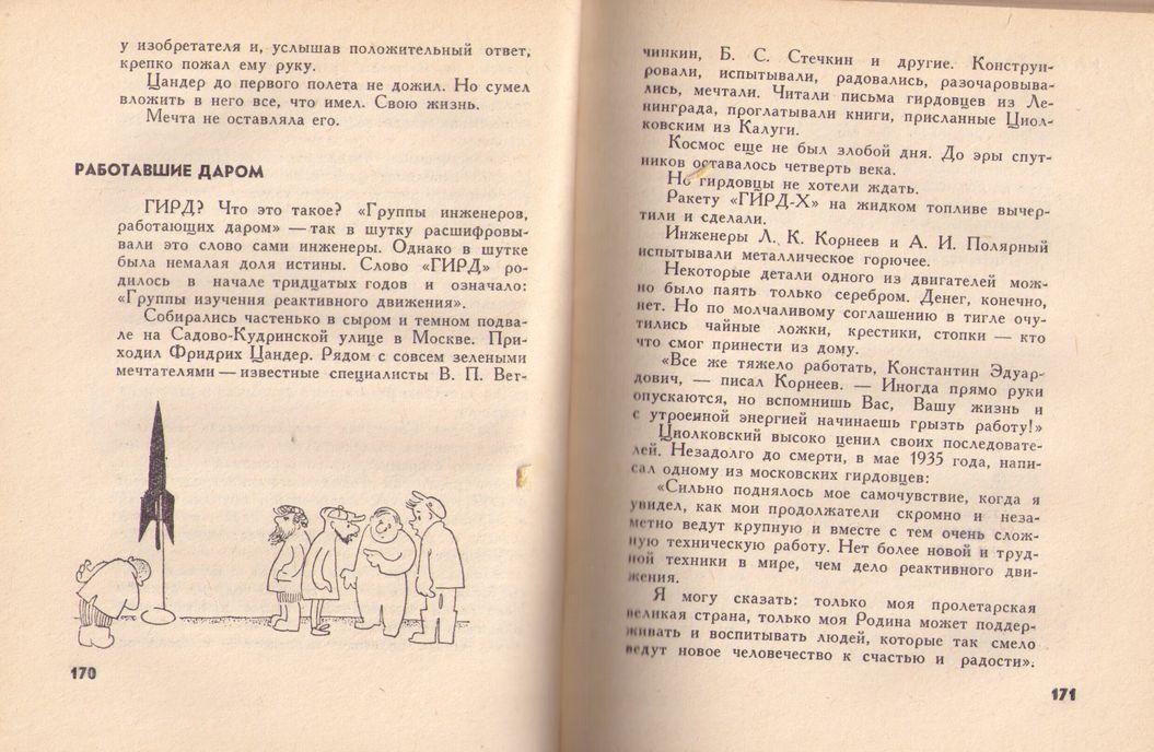 book1964-2