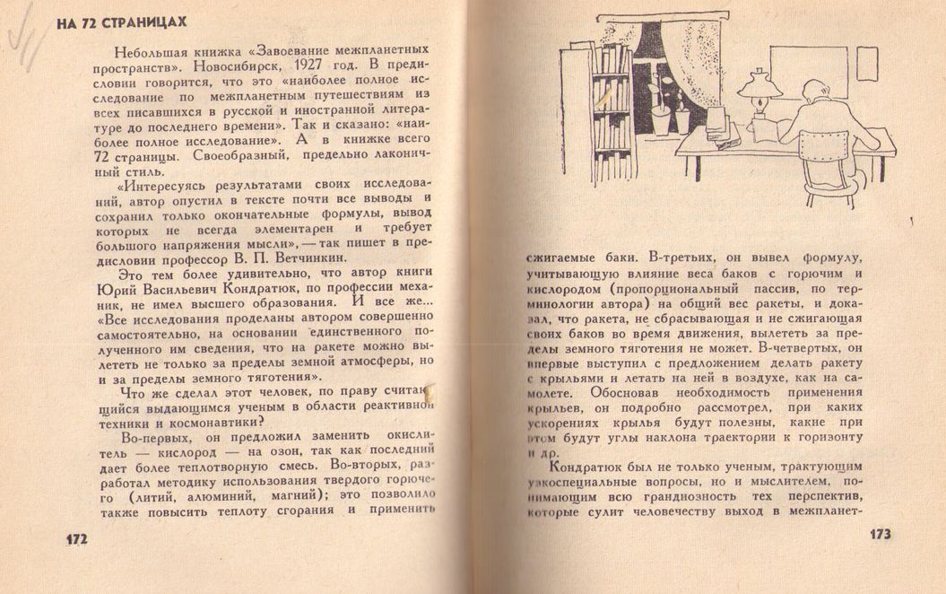 book1964-3