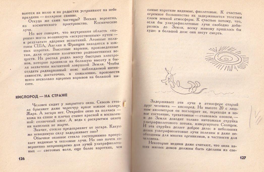 book1964-4