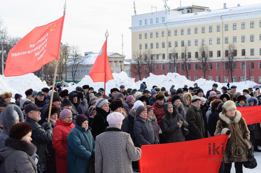 киров14февр-панорама