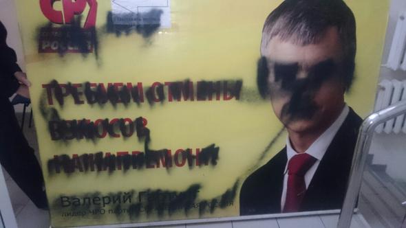 """Челябинские """"декоммунизаторы"""" настолько суровы..."""