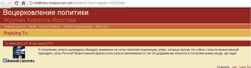 симонов-скриншот