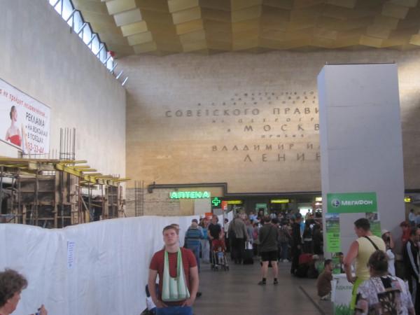 в фойе главного зала Ленинградского вокзала