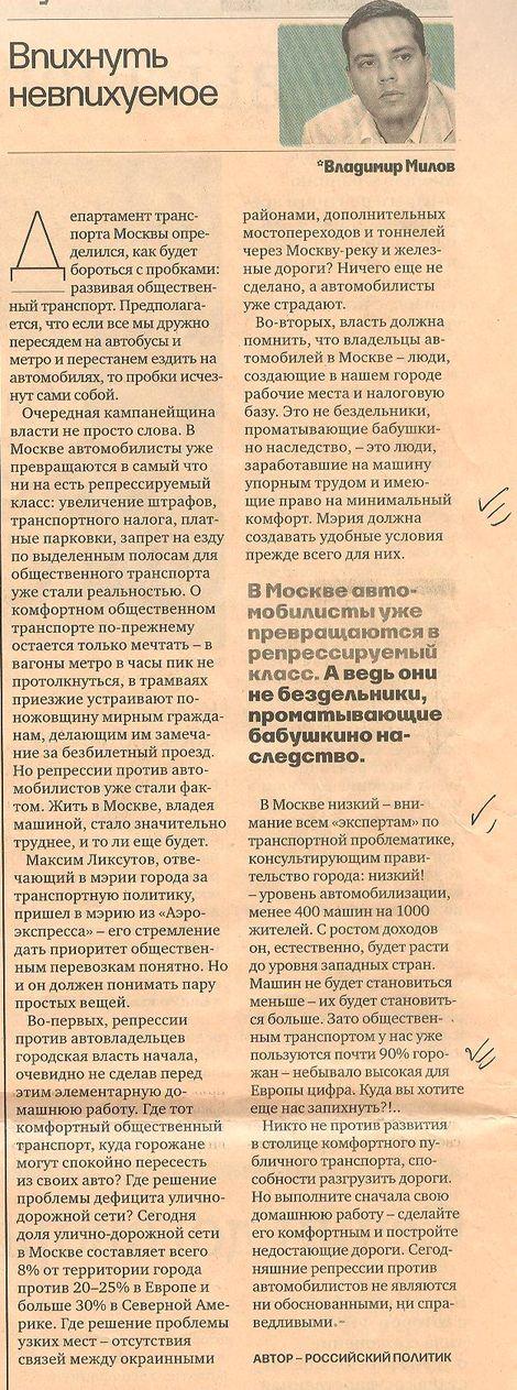 ведомости21нояб