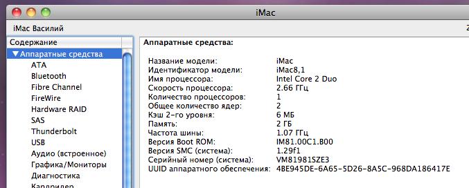 Снимок экрана 2014-03-22 в 16.46.24