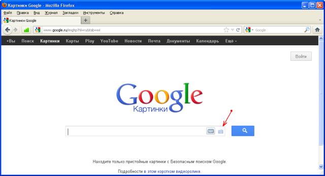 Как быстро найти нужную картинку в google? : ansy_ua.