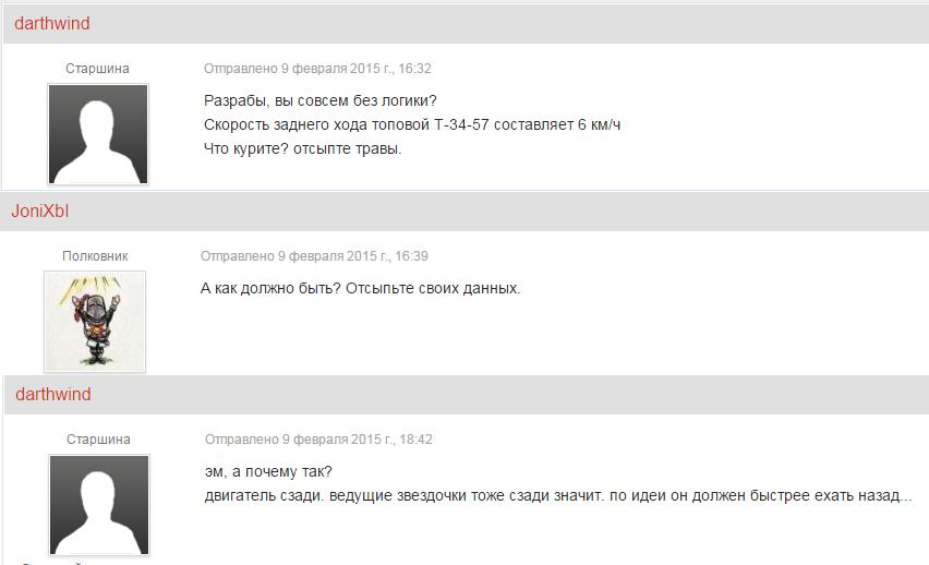 КДПВ.png
