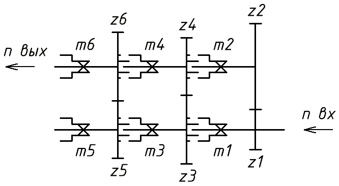 Теория 1.png