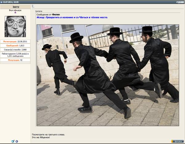 Снимок экрана 2014-07-17 в 12.42.29