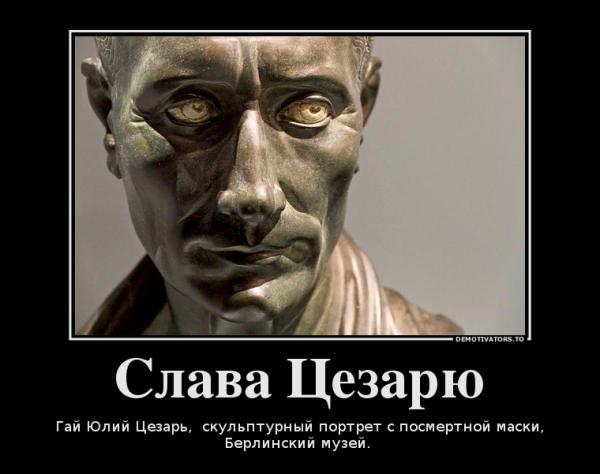 290120_slava