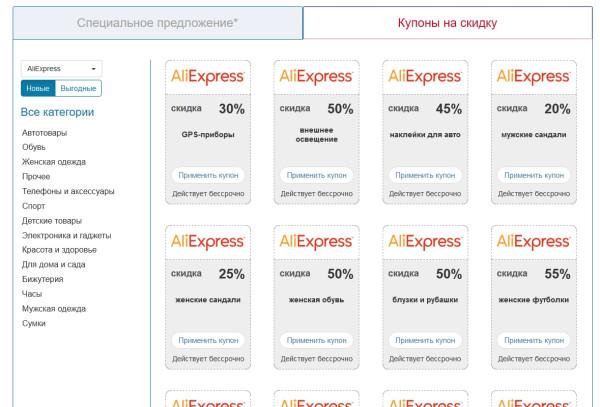 Самый высокий кэшбэк - cashback.ru