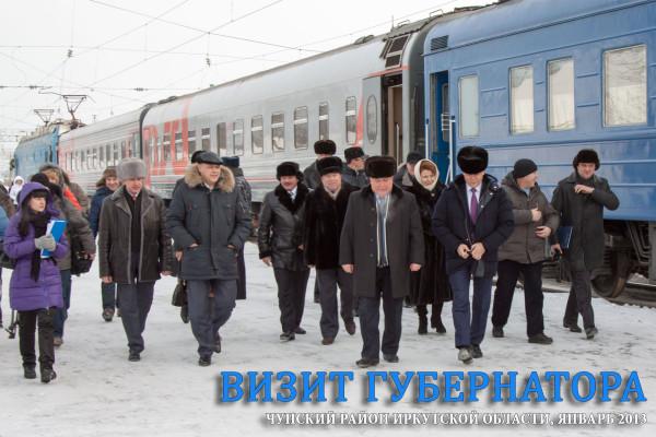 kekelev_ru_1301_gubernator_00