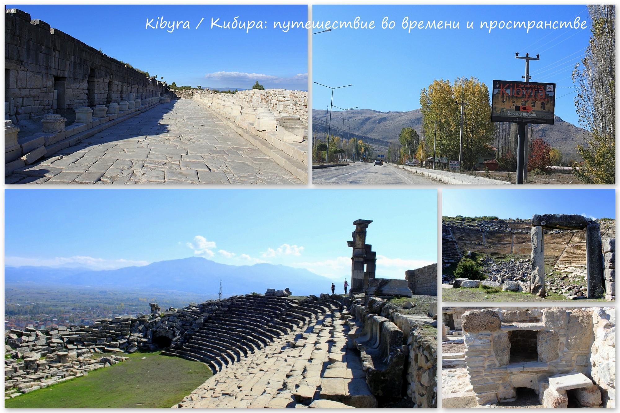 1-Kibyra Picasa