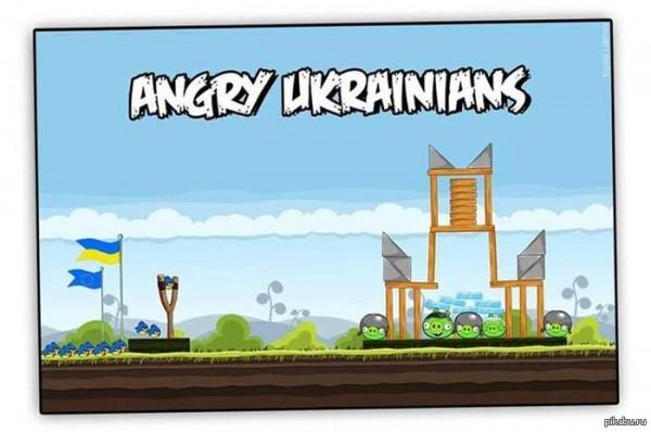 Angry ukrainian