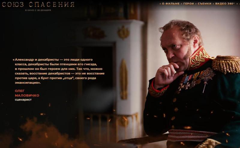 Александр П1