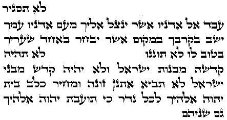 Torah Aliah