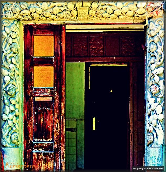 Двери Кенигсберга