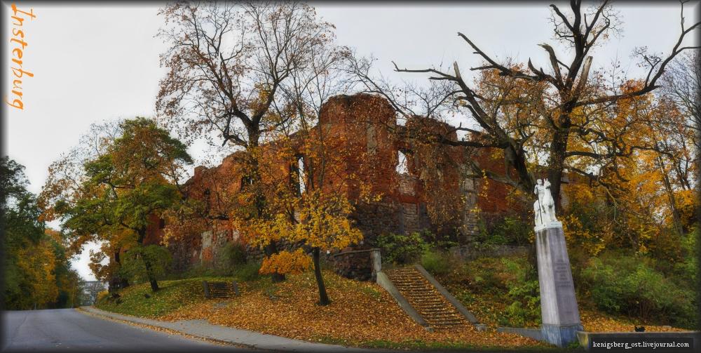 Insterburg