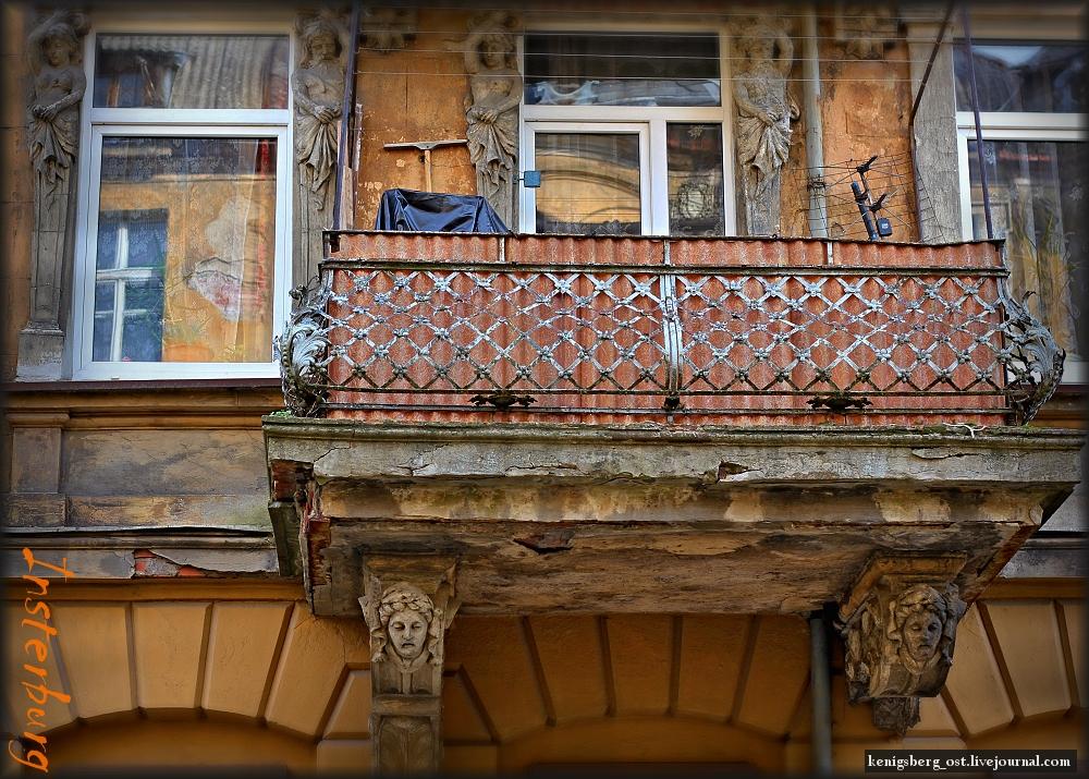 балкон....