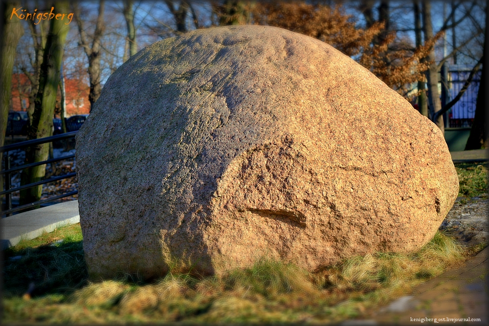 Камни Кенигсберга.