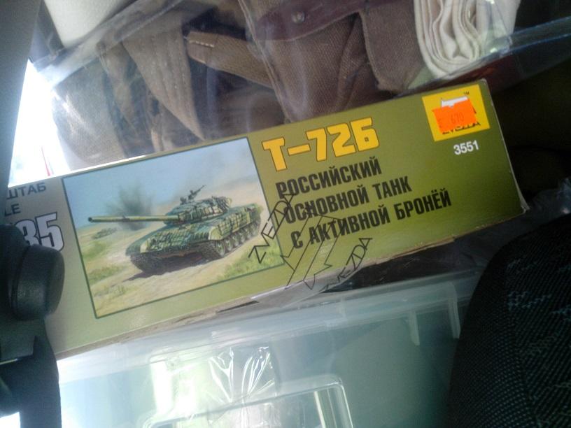 rus_tank_1