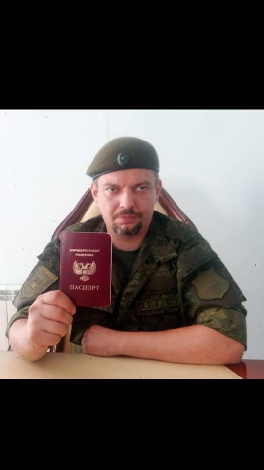 pasport_DNR