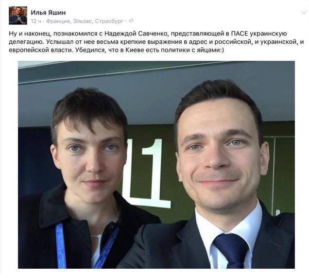 yashin_savchenko