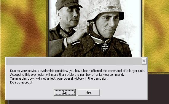 campaign-5
