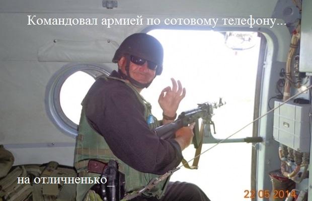 na_otlichnenko