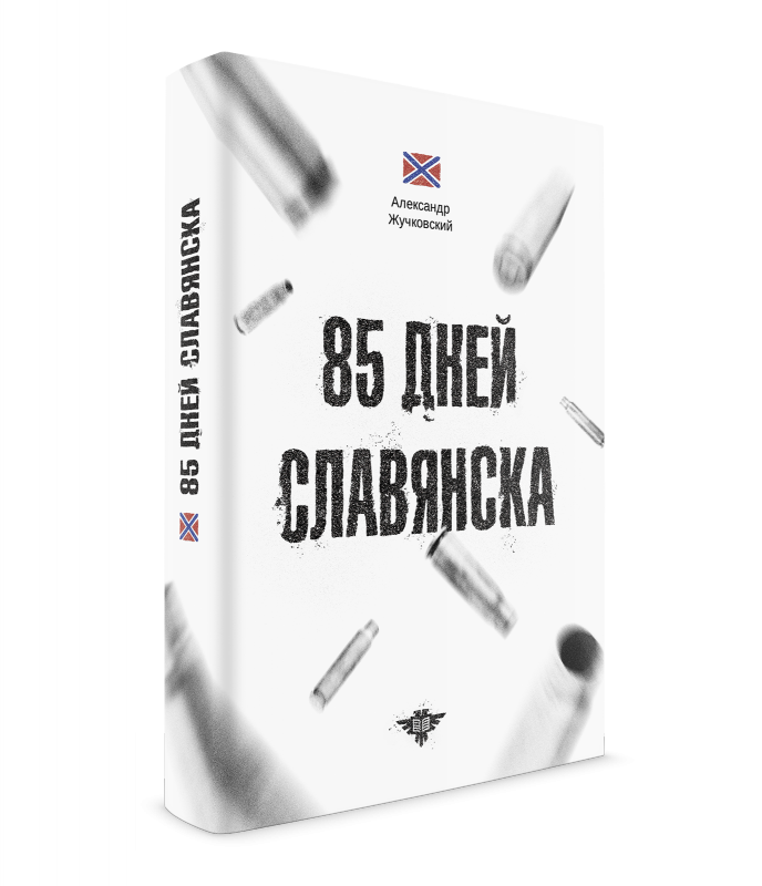 85_dney