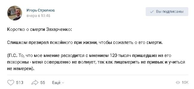 ii_o_zahare