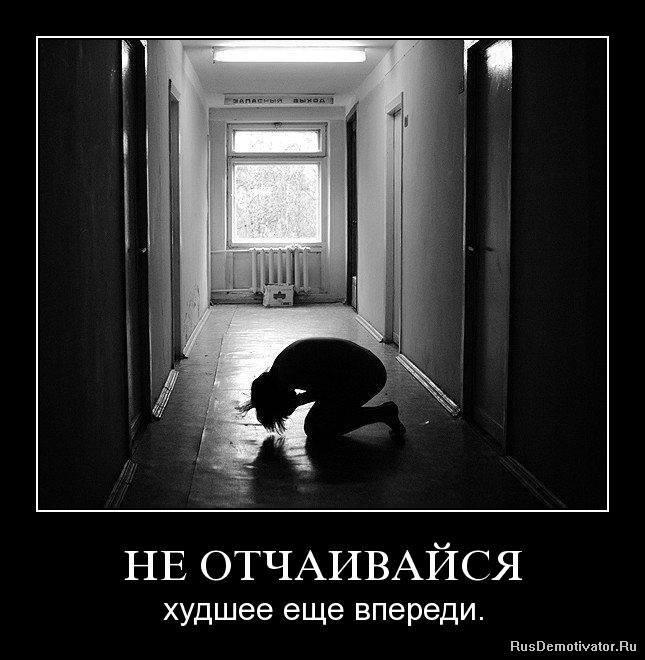malakhov_1