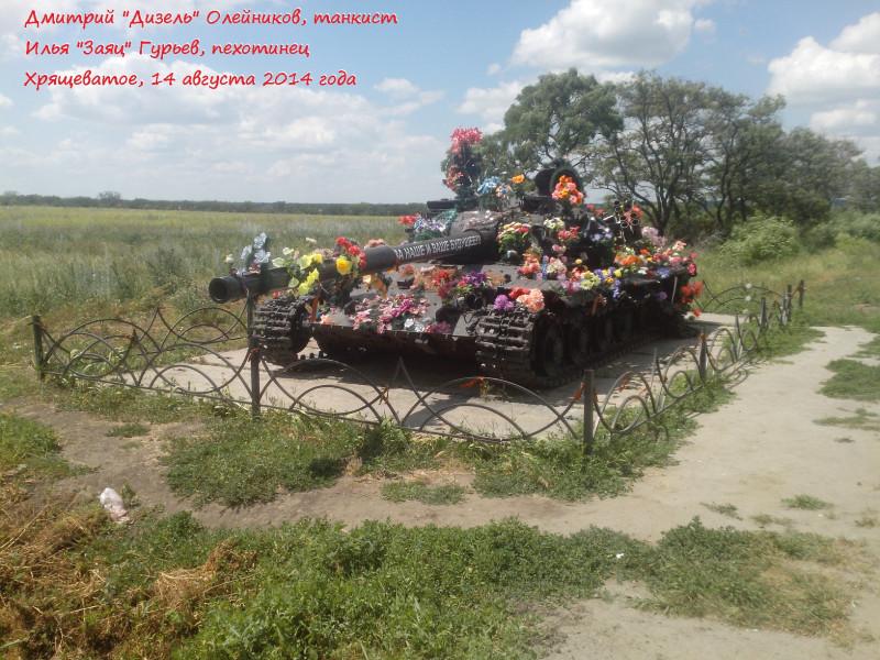 tank-23