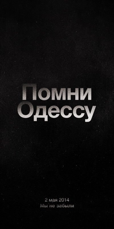 rem_odessa