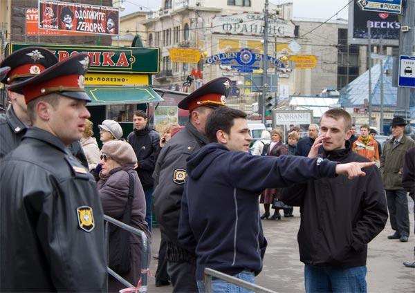 яшин и милиция апрель 2006