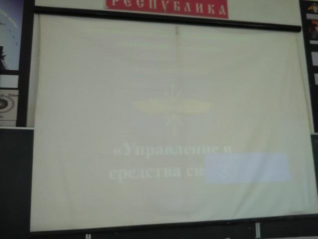 rodr-nov19-29