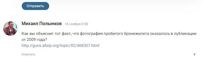 kak_objasnit