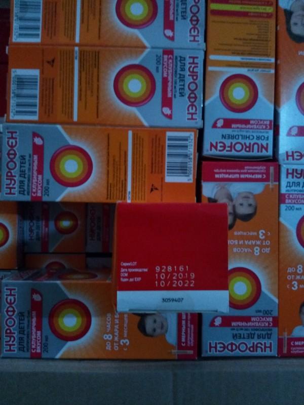 rodrigez-2020-06-38