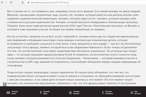О чём умолчал Навальный. Чей он шпион (спойлер - нет, не американский. КРУЧЕ!)