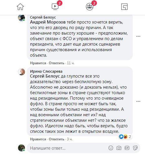 klinicheskie_idioty_online_2