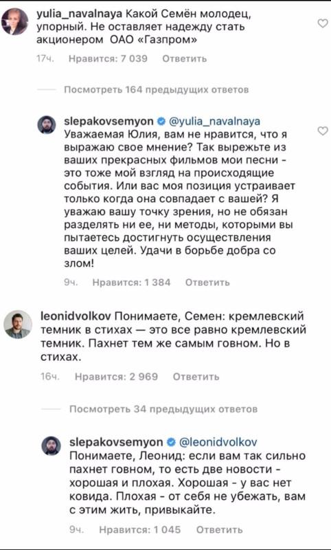 slepakov_uber_alles