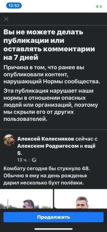 ban_za_dobrogo_48