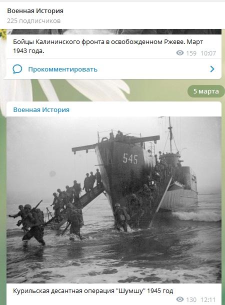 bruzjania_psto_2