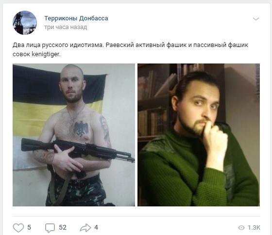 tatarskiy_2