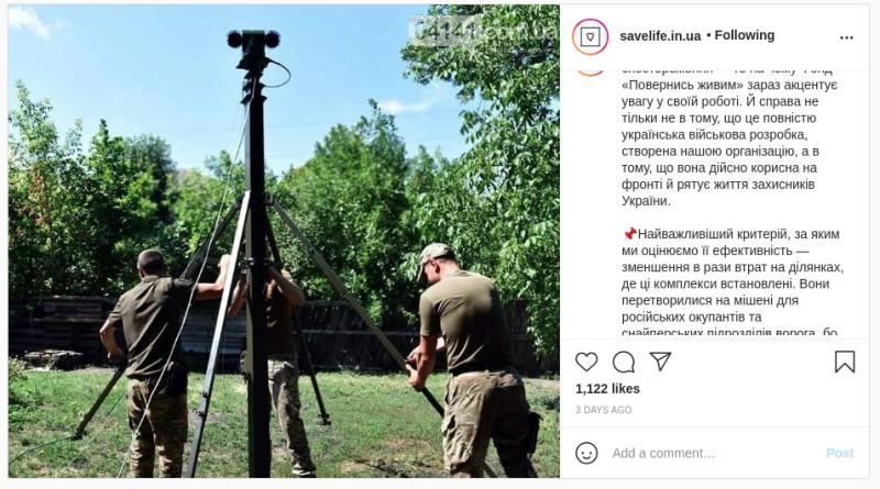 kamera_ukrov-1