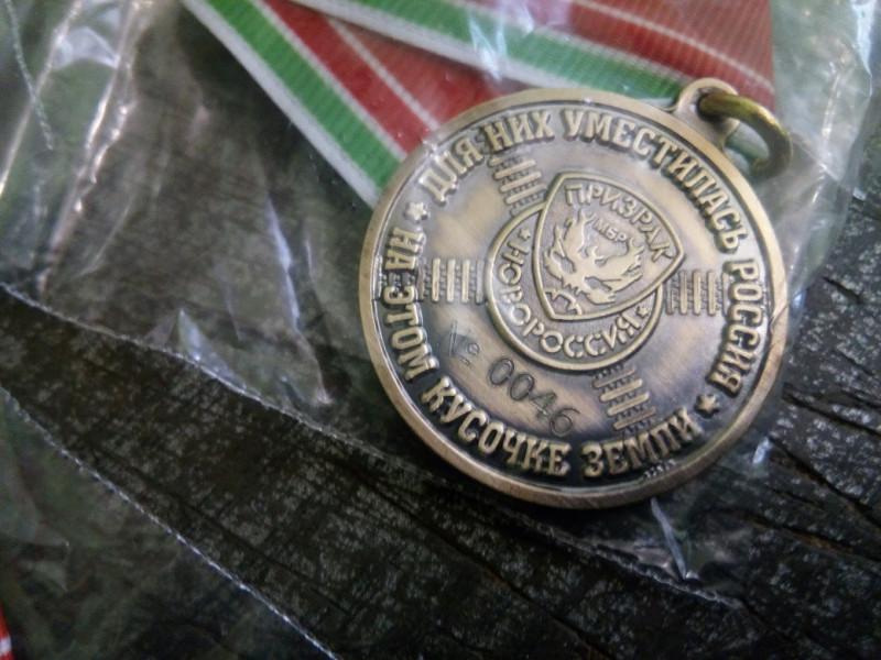 medals-april-2021-2